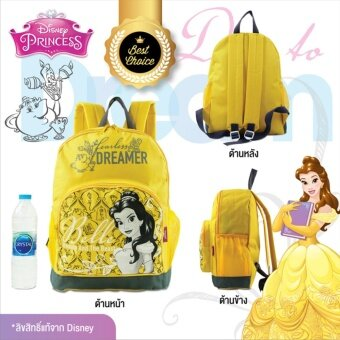 Princess กระเป๋าเป้เด็ก ลิขสิทธิ์แท้จาก Disney รุ่น40013 ...