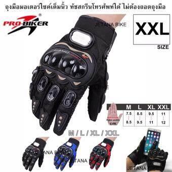 PRO BIKER ถุงมือมอเตอร์ไซค์ ถุงมือถุงมือเต็มนิ้ว ทัชสกรีนมือถือได้ MCS-01C สีดำ