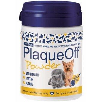 ProDen PlaqueOff ลดหินปูน กำจัดกลิ่นปาก ป้องกันเหงือกอักเสบ สกัดจากธรรมชาติล้วน (สุนัข-แมว) 40 กรัม