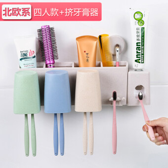 เก็บเข้าลิ้นชักผนังดูดล้างถ้วยถ้วยแปรงสีฟัน