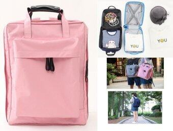 ProLuggage กระเป๋าเป้สะพายหลัง กระเป๋าถือ 16 นิ้ว แบบญี่ปุ่น รุ่นNew nippon 79016 (Pink)