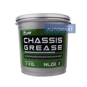 PTT จารบี CHASSIS GREASE NLGI2 2กิโลกรัม