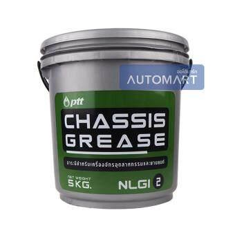 PTT จารบี CHASSIS GREASE NLGI2 5กิโลกรัม