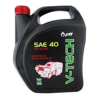 PTT น้ำมันเครื่อง V-TECH SAE 40 3ลิตร