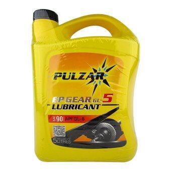 PULZAR น้ำมันเกียร์ EP GEAR 90 GL-5 5 ลิตร