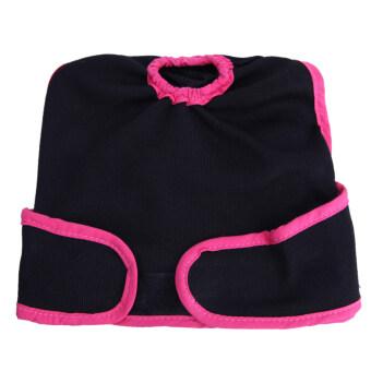 Puppy Dog Hygiene Sanitary Menstrual Pants Diaper 45-60cm - Intl