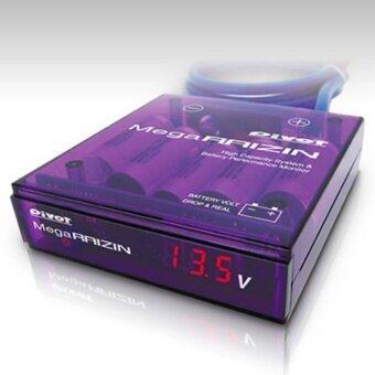 กล่องบาลานซ์ไฟ RAIZIN mega RAIZIN Volt starbilizer (กล่องม่วง) V2