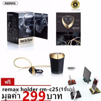 Remax CR-3XP Multifunctional Cup Shape Car Charger 2 port 3 USB3.1A Max +remax holder rm-c25