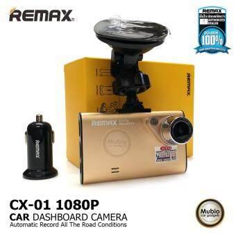 REMAX CX-01 GOLD กล้องติดรถยนต์หน้ารถ กล้องบันทึกหน้ารถ กล้องติดหน้ารถกลางคืนชัดHD Car Cameras CX-01 1080P-GOLD