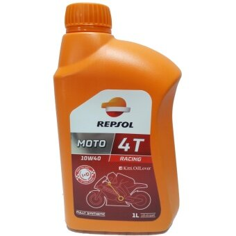 Repsol Moto Racing 4T 10W40 Fully Synthetic น้ำมันหล่อลื่นสังเคราะห์ 100% แบบพิเศษ สำหรับเครื่องยนต์ 4 จังหวะ (1L)