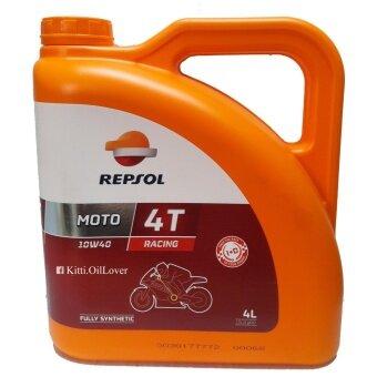 Repsol Moto Racing 4T 10W40 Fully Synthetic น้ำมันหล่อลื่นสังเคราะห์ 100% แบบพิเศษ สำหรับเครื่องยนต์ 4 จังหวะ (4L)