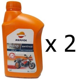 Repsol Moto Sintetico 4T 10W40 Fully Synthetic น้ำมันหล่อลื่นสังเคราะห์ 100% สำหรับเครื่องยนต์ 4 จังหวะ (1L x 2)