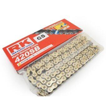 RK โซ่ 420-120 (สีทอง)