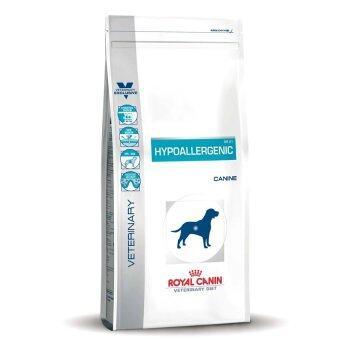 Royal Canin Hypoallergenic dogอาหารสำหรับสุนัขที่มีปัญหาเรื่องแพ้อาหาร ขนาด 14kg