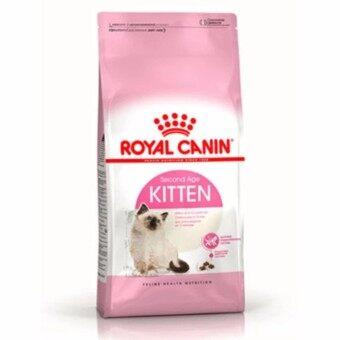 Royal Canin Kitten 10 KG อาหารสำหรับลูกแมว อายุ 4 - 12 เดือน ขนาด 10 กิโลกรัม(Expiration: April 2019)