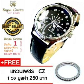 ซื้อ/ขาย Royal Crown นาฬิกาแฟชั่น อิตาลี่ดีไซน์ ดีไซน์ที่สวยงามทันสมัย มาพร้อมกับสายหนัง รุ่น 6419 -Black