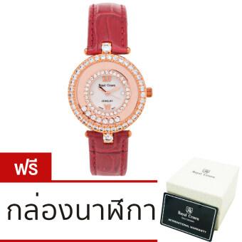 royal crown casual bussiness watch watch cz str 3628 red 1499252407 121847 79b7f8e6e2c61131956e78940c86734c product ซื้อด่วน Royal Crown นาฬิกาข้อมือผู้หญิง สไตล์ Casual Bussiness Watch Watch นาฬิกาฝังเพชร CZ เพชรด้านในกลิ้งได้ เกรดเยี่ยม กันน้ำ หรูหราสไตล์อิตาลี สายหนังสีแดง รุ่น STR 3628 สีแดง  Red