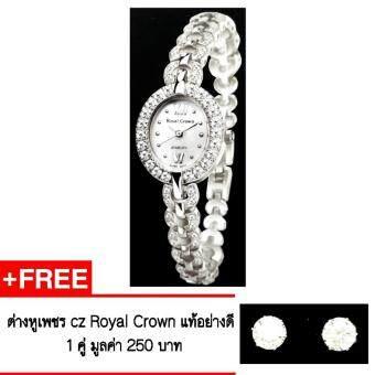 Royal Crown นาฬิกาข้อมือผู้หญิง สายสแตนเลสประดับเพชร cz อย่างดี รุ่น 2100B ( สี Silver )