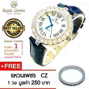 ซื้อ/ขาย Royal Crown นาฬิกาสำหรับสุภาพสตรี อิตาลีดีไซน์ ประดับเพชร cz อย่างดี สายหนังแท้ เหมาะสำหรับทุกโอกาส รุ่น 6305 -(Blue)