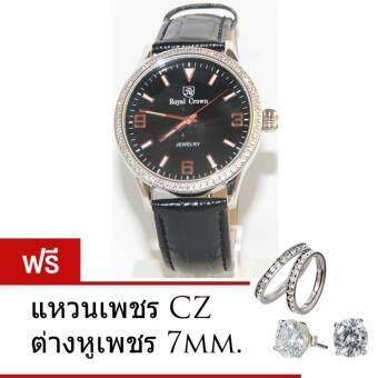2561 Royal Crown นาฬิกาผู้หญิง รุ่น x-3 สีดำ (แถมแหวนเพชร CZ and ต่างหูพลอยแท้)