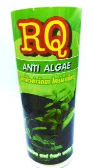 RQ Anti Algae อาร์คิวกำจัดตะไคร่น้ำเขียว 200ml