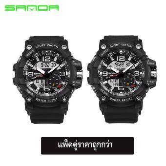 ซื้อ/ขาย S SPORT นาฬิกาข้อมือ กันน้ำได้ ใส่ได้ทั้งชายและหญิง - GP9214 (SANDA759)