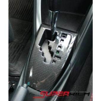 ซื้อ SA ครอบแป้นเกียร์ ลายแคฟล่า (Panel Cover) / Toyota Yaris 2014