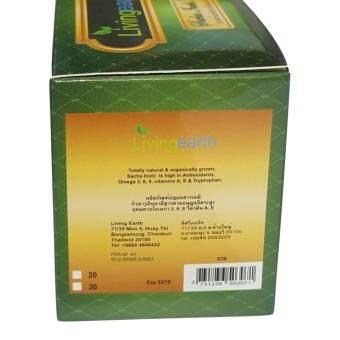 ชาสมุนไพร ชาถั่วดาวอินคา ชาดอกไม้ - Sacha Inchi Herbal Tea Jasmine 2 pack. (image 1)