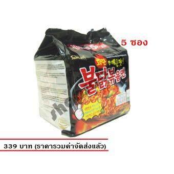 Samyang Hot chicken Ramen มาม่าเกาหลีแบบแห้งรสไก่สูตรเผ็ด 140g แพค 5 ซอง