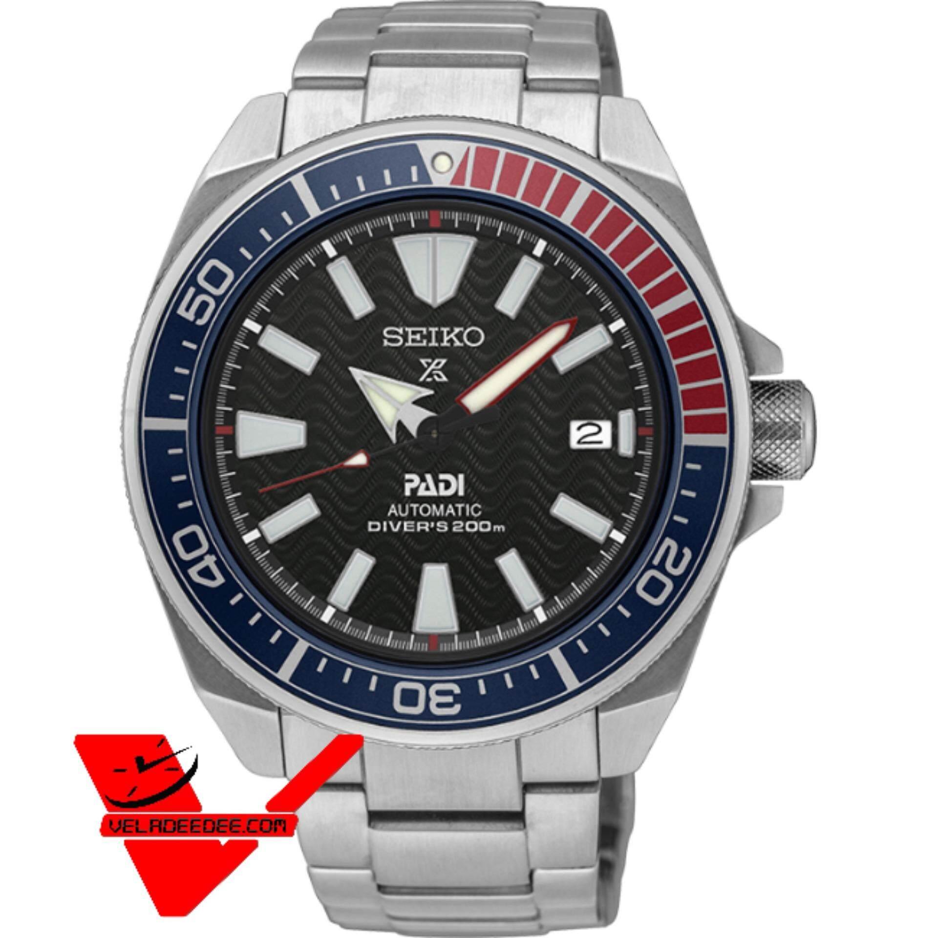 กาฬสินธุ์ Veladeedee นาฬิกา  SEIKO PROSPEX  Samurai PADI นาฬิกาข้อมือผู้ชาย สายสแตนเลส รุ่น SRPB99K1