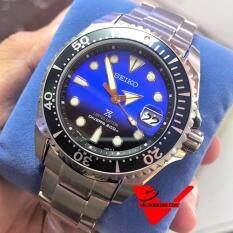 Seiko Prospex Shogun Zimbe Limited Edition นาฬิกาข้อมือชาย สายสแตนเลส รุ่น SPB057J