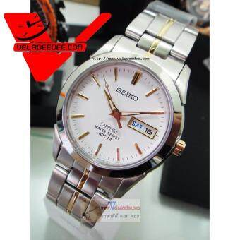 Seiko Sapphire glassนาฬิกาข้อมือผู้ชาย สายสแตนเลสรุ่น SGG719P1 - สีขาว/ทอง
