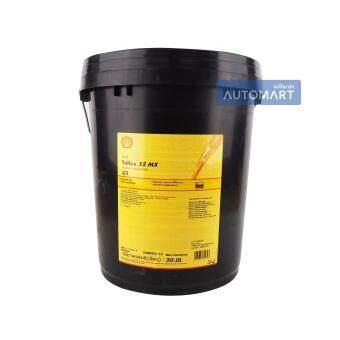 เปรียบเทียบราคา SHELL น้ำมันไฮโดรลิค TELLUS S2 MX 32 20ลิตร