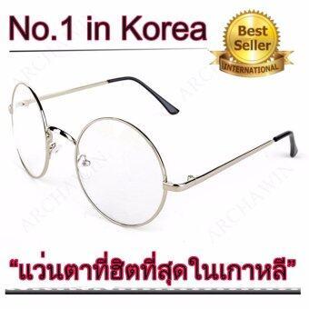 แว่นตากรองแสง แว่นกรองแสง ทรงกลม Silver (กรองแสงคอม กรองแสงมือถือ ถนอมสายตา)