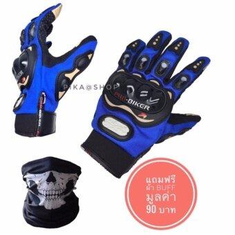 ถุงมือขี่มอเตอร์ไซค์เต็มนิ้ว แบบมีการ์ดป้องกันมือ และทัชสกรีนหน้าจอมือถือได้ สีน้ำเงิน size xxl ProBiker