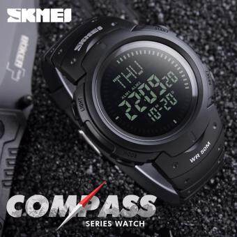 SKMEI 1231 New Compass