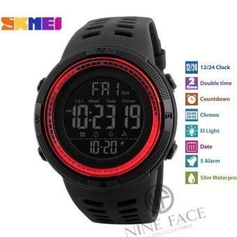 SKMEI 1251  (จัดส่งในไทย ของแท้ 100% พร้อมกล่องใบรับประกันครบเซ็ท) นาฬิกาข้อมือผู้ชาย มัลติฟังชั่น สายเรซิน รุ่น SK-1251 (Red)