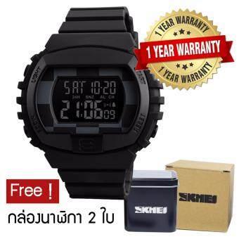 SKMEI 1257 The UNIQUE: ซื้อขาย นาฬิกาลำลอง ออนไลน์ในราคาที่ถูกกว่า