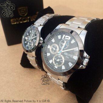 SKONE นาฬิกาข้อมือคู่รัก (พร้อมกล่อง)
