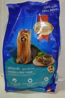 SmartHeart สมาร์ทฮาร์ทสุนัขพันธ์เล็กรสไก่และตับ 3 กก. 1 ถุง