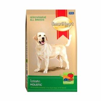Smartheart Gold Holistic Adult 3 Kg. สมาร์ทฮาร์ท โกลด์ สูตรโฮลิสติก อาหารสำหรับสุนัขโตทุกสายพันธุ์ อายุ 1 ปีขึ้นไป (พันธุ์กลาง – ใหญ่)ขนาด 3 กิโลกรัม จำนวน 1 ถุง
