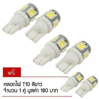 หลอดไฟหรี่ SMD แท้ ความสว่างสูง ขั้ว T10 2 คู่ (สีขาว) แถมฟรี 1 คู่ (image 0)