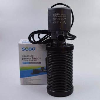 ปั้มน้ำ SOBO SB-2550 พร้อมกระปุกกรอง กระบอกกรอง size L เหมาะกับตู้ปลากุ้งขนาด 48-60 นิ้ว