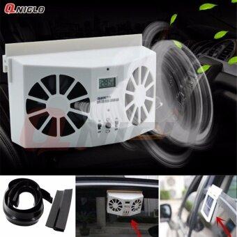 พัดลมระบายความร้อนในรถยนต์ Solar Powered Auto Car Window Air Vent Ventilator Mini Air Conditioner Cool Fan