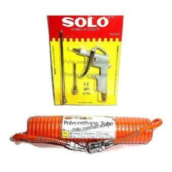 SOLO ปืนฉีดลม 3 in 1 No.999 + TAKARAสายลมสปริง (สีส้ม) 6 เมตร