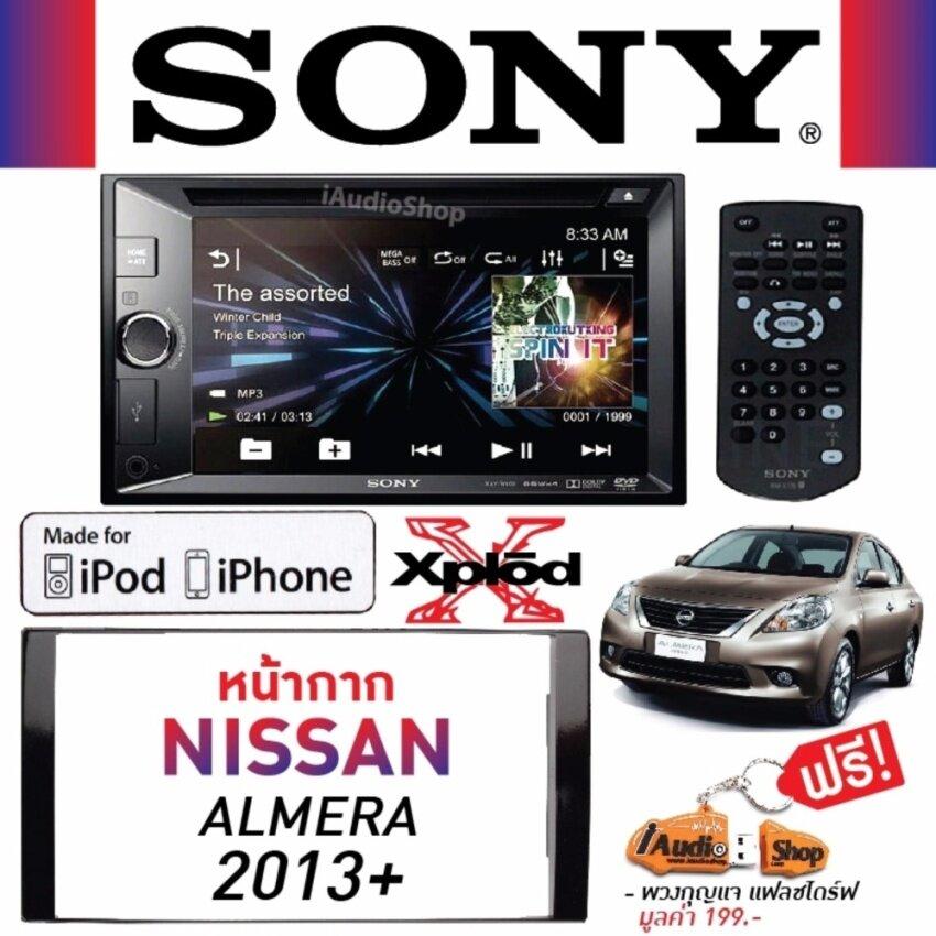 SONY วิทยุติดรถยนต์, จอ2DIN, วิทยุ2DIN, จอติดรถยนต์, เครื่องเสียงติดรถยนต์, , เครื่องเสียงรถยนต์ แบบ2DIN โซนี่ SONY XAV-W601 พร้อมหน้ากาก นิสสัน อัลเมร่า NISSAN ALMERA 2013+