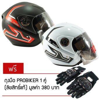 SPACE CROWN หมวกกันน๊อค รุ่น ฟินิคลาย SPORT TOURING 2 ใบ(สีดำด้าน/ขาว) ฟรี ถุงมือเต็มนิ้ว PROBIKER 1 คู่