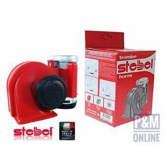 แตรรถยนต์ แตรลมไฟฟ้า Sterbe(red)12v.