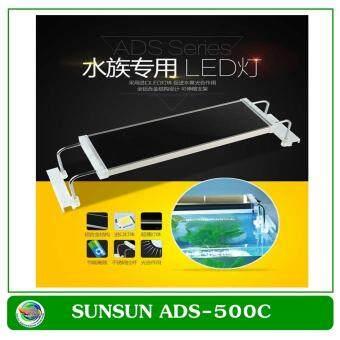 SUNSUN ADS-500C โคมไฟ LED สำหรับตู้เลี้ยงไม้น้ำ ขนาด 58-75 ซม.