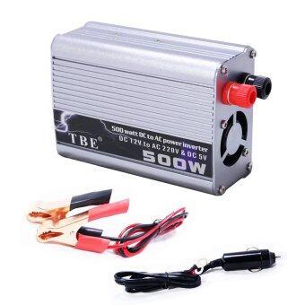 Tbe Inverter 500 watt with Specaial 1 USB (Silver)